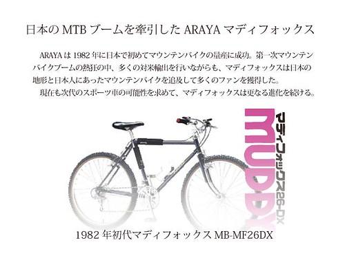 AR001_ex01