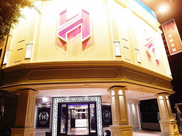 高雄H男模會館 高雄酒店相費資訊表 高雄公關店 高雄便服店