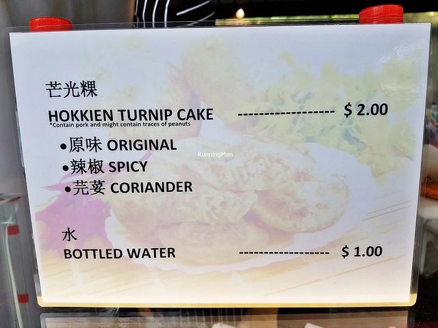 Hokkien Turnip Cake Menu