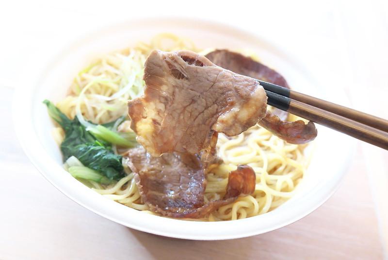 ローソン 牛肉麺