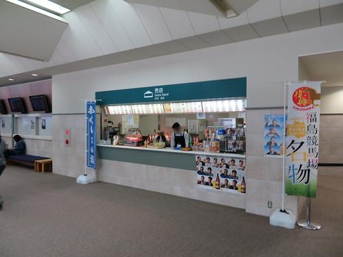 福島競馬場の4階売店バッカス
