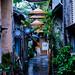 #community #tribe #house #road #art #village #coffeeshop #lamp #rain #rainy #rainyday #nature #shenzhen #china #instapic #frame