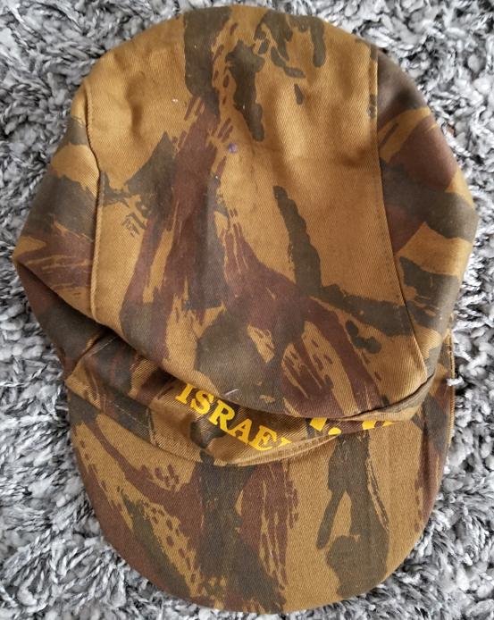 Israeli Camouflage Shirt.....Unusual Pattern 45377291845_0c9cac0805_o