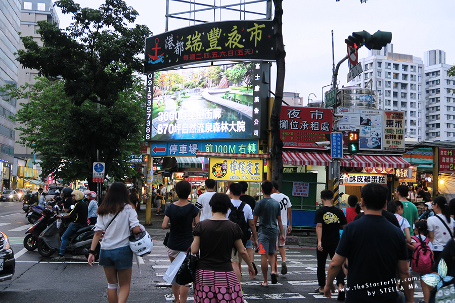 stellama_Kaohsiung_day2_RuifengNightMarket_1