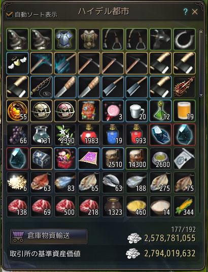 2017-04-08-30_33902954375_o