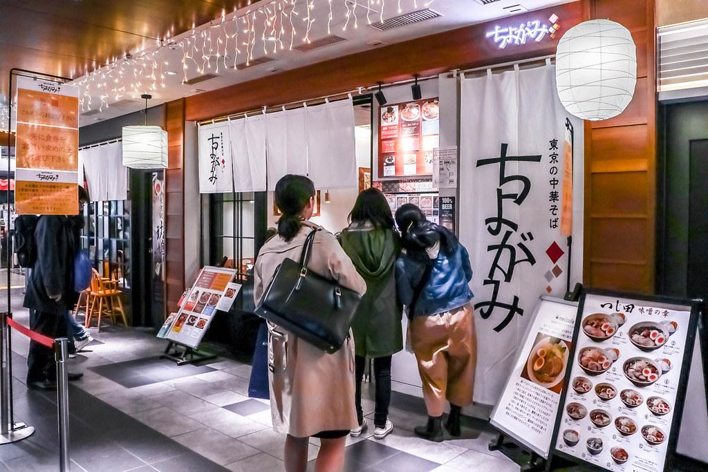 tokyo-station-ramen-street-alexisjetsets-3