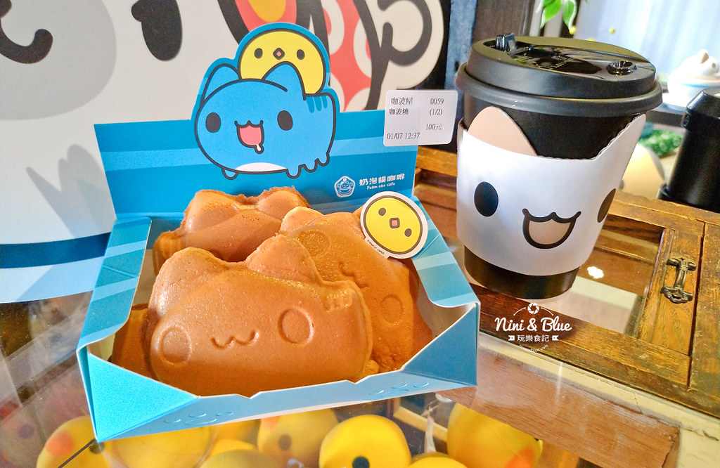 咖波屋 咖波燒 貓貓蟲 台中咖啡 模範街21