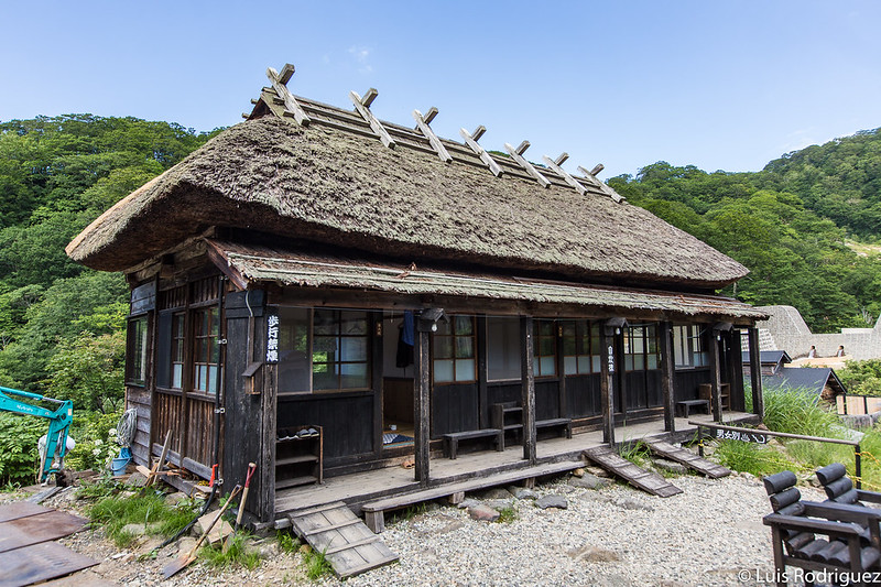 Edificio de estilo tradicional de Kuroyu