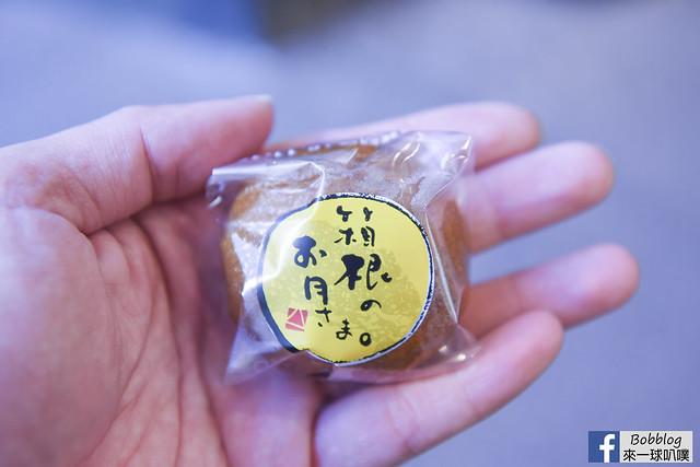箱根湯本美食-6