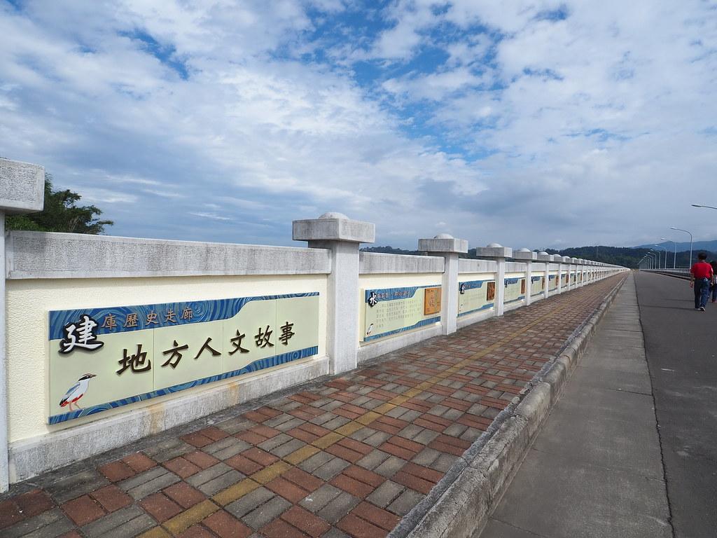 古坑湖山水庫 (14)