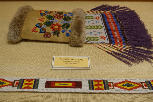 Banff Buffalo Nations Beadwork on Smoked Hide Bag Cree-Ojibwa. From History Comes Alive in Banff National Park