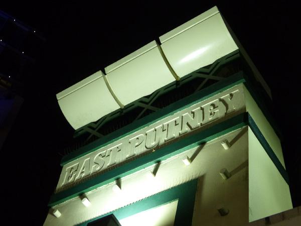 east putney