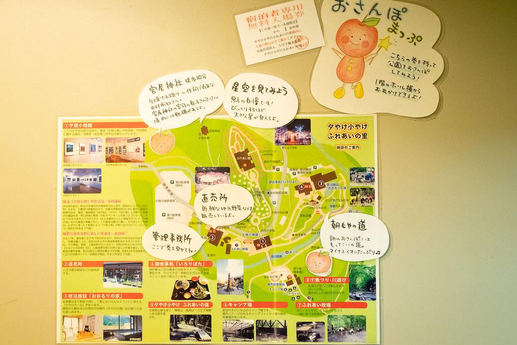 hachiouji_yuyakekoyake-7