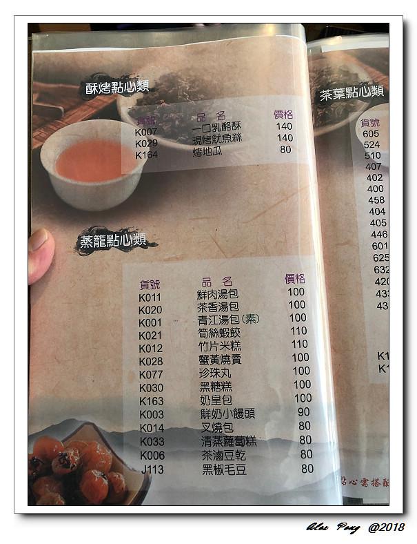 20181222 貓空吃午餐_181230_0015