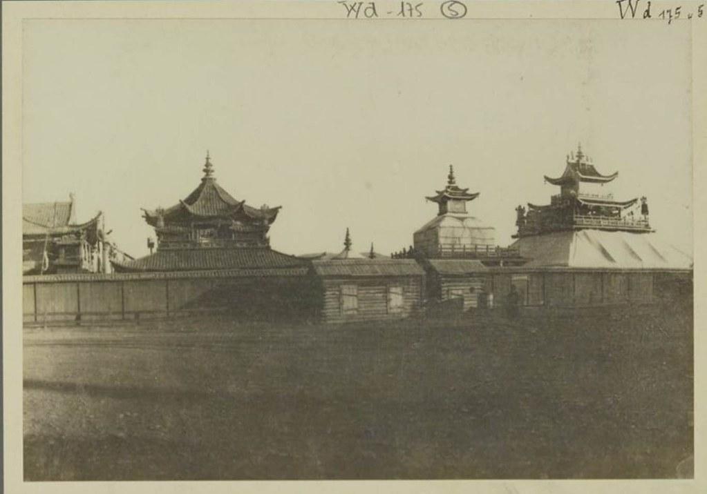 04. Урга. Храм Богдо-курен
