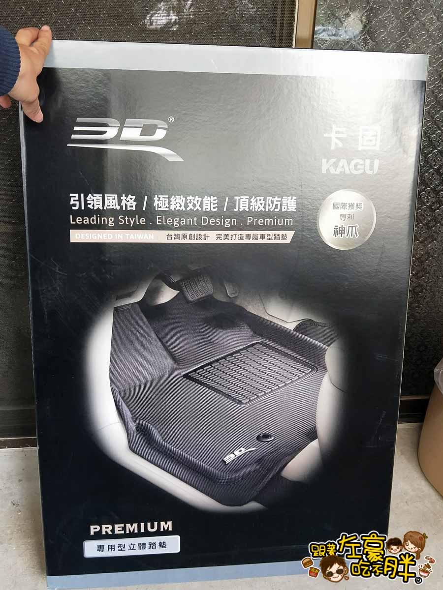 3D卡固立體汽車踏墊+後托盤-14