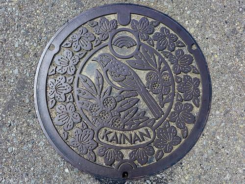 Kainan Wakayama, manhole cover 2 (和歌山県海南市のマンホール2)