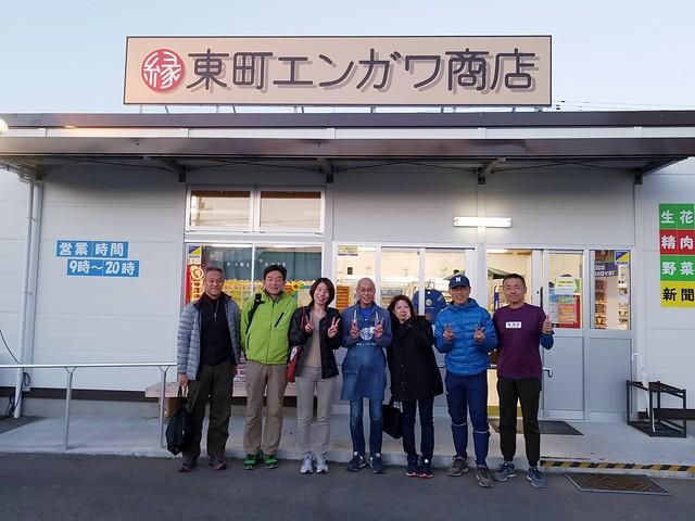 浪江町でお手伝い 野馬追の里健康マラソン(援人 2018年 1130便)