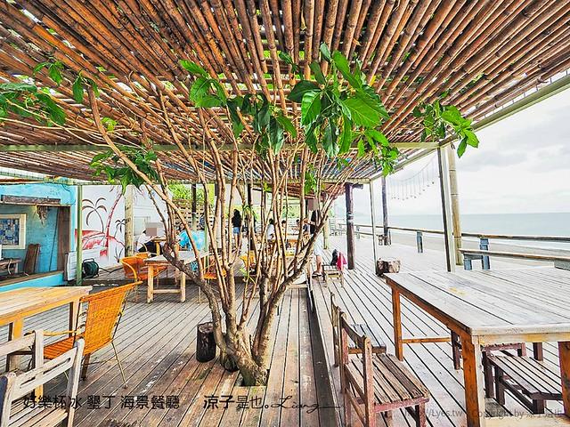 好樂杯冰 墾丁 海景餐廳  32