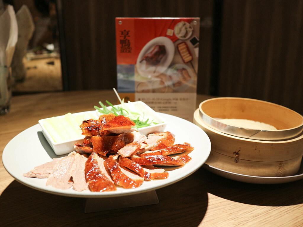享鴨 烤鴨與中華料理 (53)