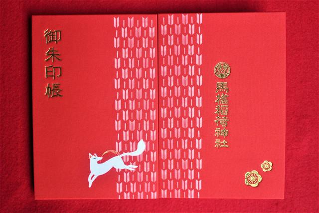 馬橋稲荷神社の「お稲荷さん」デザインの御朱印帳(1500円)