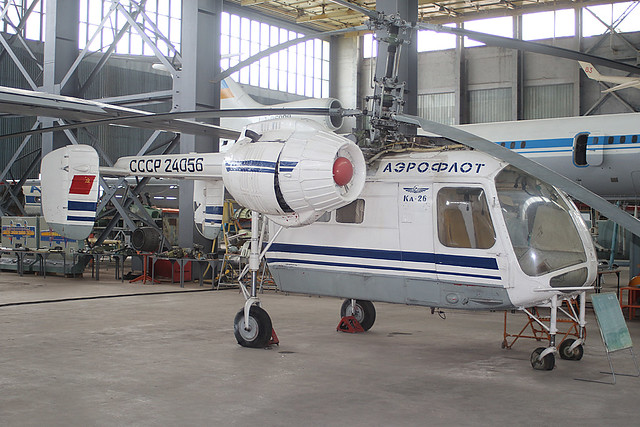 CCCP-24056