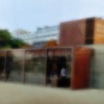 Visite publique