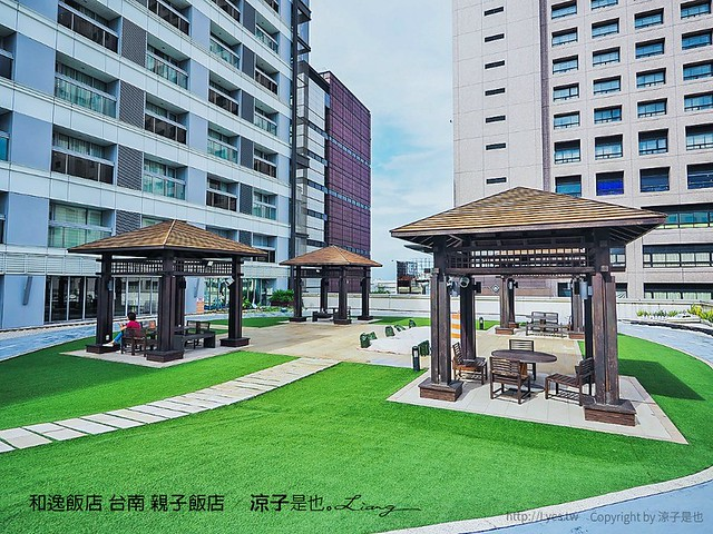 和逸飯店 台南 親子飯店 98
