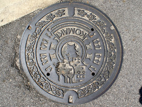 Komaki Aichi, manhole cover 2 (愛知県小牧市のマンホール2)