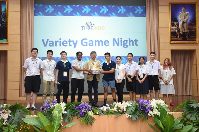Variety Game Night