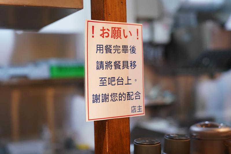 佐藤精肉店 (7)
