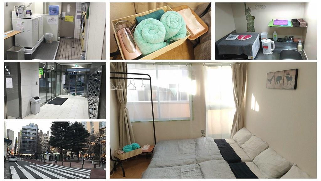 東京池袋家