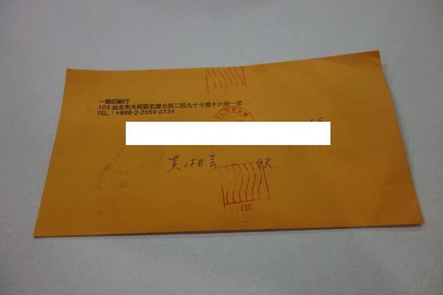 福卡(001)