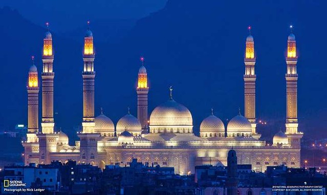 949 Top 12 Most Beautiful Mosques in Middle East 06