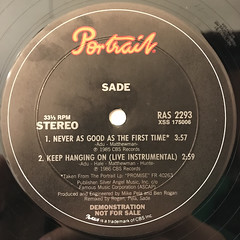 SADE:NEVER AS GOOD AS THE FIRST TIME(LABEL SIDE-B)