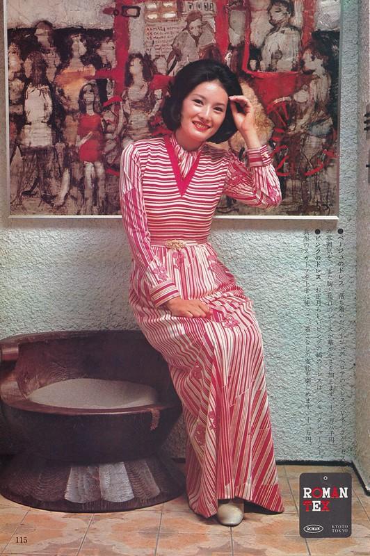 ロマンモード お客さまを迎える日 : 「婦人画報」1975年1月号、115頁。デザイン 中嶋弘子、撮影 秋山庄太郎。