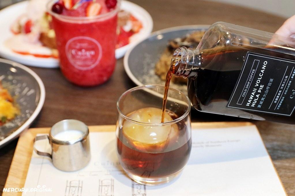 46914721931 0eb1b95840 b - 熱血採訪|台中奎克咖啡,網美最愛北歐風質感裝潢,推薦必喝冰滴咖啡