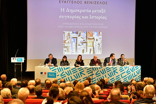CS0_5964_20.12.2018_Παρουσίαση του βιβλίου του Ευ. Βενιζέλου: Η  Δημοκρατία μεταξύ συγκυρίας και Ιστορίας