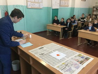"""Второй день недели науки в МБОУ """"СОШ №1"""""""