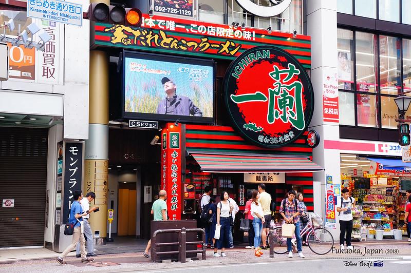 2018 Japan Fukuoka Ichiran Ramen 2
