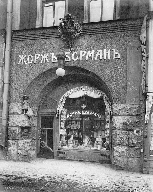Санкт-Петербург. Часть 115