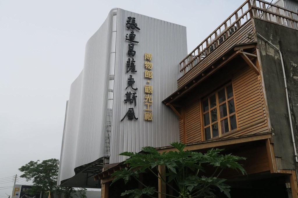 后里區薩克斯風博物館 (1)