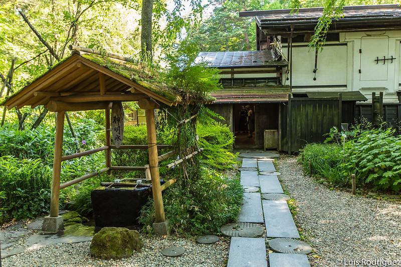 Antiguo pozo Shinme-sui