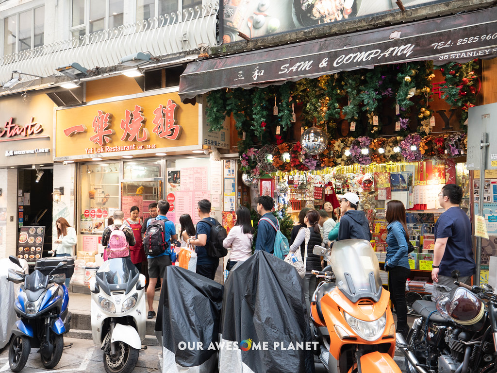 Hongkong Mastermind-17.jpg