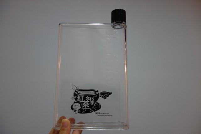 日月潭紅茶文化季 (8)