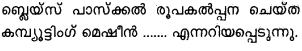Plus One Computer Science Model Question Papers Paper 3