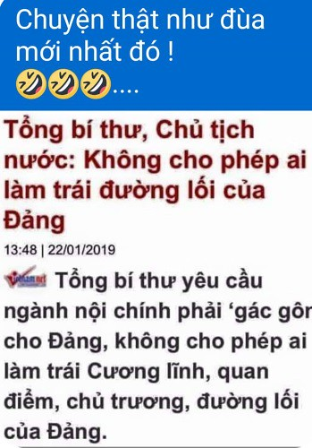 gacgon_chodang