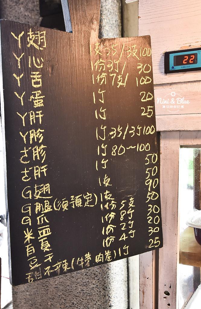 Gai aa lobi 麻辣滷味 給阿啊阿滷味04