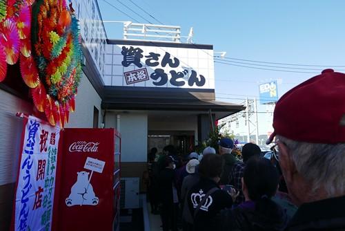 sukesaniizuka009