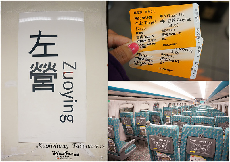 HSR Taipei to Zouying-Kaohsiung